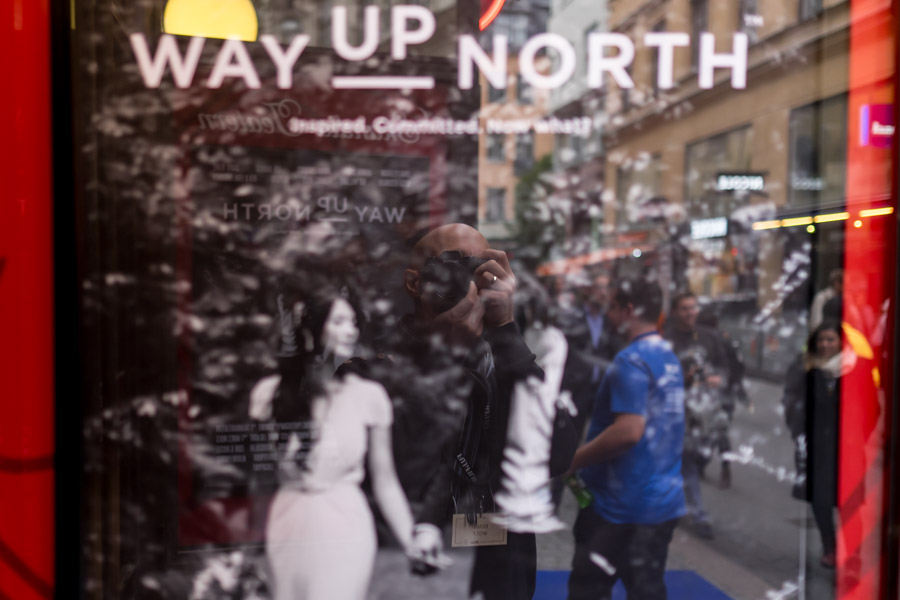 Way Up North 2015 in Stockholm 18
